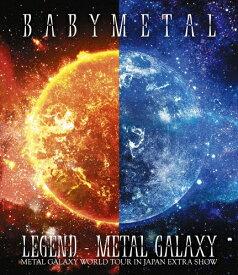 【送料無料】[枚数限定]LEGEND - METAL GALAXY(METAL GALAXY WORLD TOUR IN JAPAN EXTRA SHOW)【通常盤】/BABYMETAL[Blu-ray]【返品種別A】