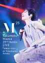 【送料無料】[初回仕様]坂本真綾 25周年記念LIVE「約束はいらない」 at 横浜アリーナ【Blu-ray】/坂本真綾[Blu-ray]【…