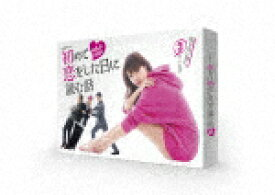 【送料無料】[先着特典付]初めて恋をした日に読む話 DVD-BOX/深田恭子[DVD]【返品種別A】