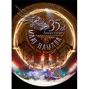 """【送料無料】[上新オリジナル特典付/初回仕様]Mari Hamada 35th Anniversary Live""""Gracia""""at Budokan【DVD】/浜田麻…"""
