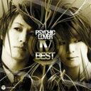 【送料無料】PSYCHIC LOVER IV-BEST-/サイキックラバー[CD]【返品種別A】