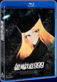 【送料無料】銀河鉄道999/アニメーション[Blu-ray]【返品種別A】