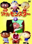 リトルモンスター2/アニメーション[DVD]【返品種別A】