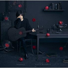 【送料無料】[枚数限定][限定盤]ROMANCE(初回限定盤)/宮本浩次[CD]【返品種別A】