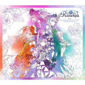 【送料無料】[限定盤]劇場版「BanG Dream! Episode of Roselia」Theme Songs Collection【Blu-ray付生産限定盤】[初回仕様]/Roselia[CD+Blu-ray]【返品種別A】