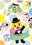 【送料無料】[枚数限定][限定版]しまじろう30周年記念DVD スペシャルセレクション/子供向け[DVD]【返品種別A】