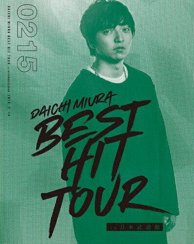 【送料無料】DAICHI MIURA BEST HIT TOUR in 日本武道館(Blu-ray 2/15(木)公演収録)/三浦大知[Blu-ray]【返品種別A】