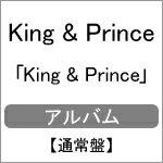【送料無料】King & Prince(通常盤)[初回仕様]/King & Prince[CD]【返品種別A】