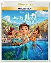 【送料無料】あの夏のルカ MovieNEX/アニメーション[Blu-ray]【返品種別A】