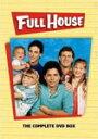 【送料無料】フルハウス〈シーズン1-8〉 DVD全巻セット/ジョン・ステイモス[DVD]【返品種別A】