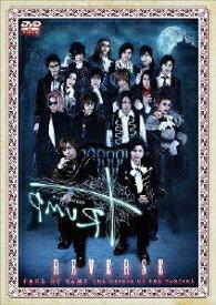 【送料無料】Dステ12th「TRUMP」REVERSE/西井幸人[DVD]【返品種別A】