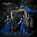 """【送料無料】THE BEST""""Blue""""/Kalafina[CD]通常盤【返品種別A】"""