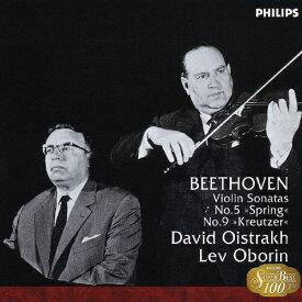 ベートーヴェン:ヴァイオリン・ソナタ第5番ヘ短調 作品24《春》/オイストラフ(ダヴィド)[CD]【返品種別A】
