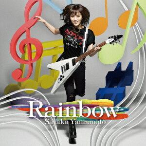 Rainbow|山本彩|YRCS-95077