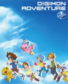 【送料無料】デジモンアドベンチャー 15th Anniversary Blu-ray BOX/アニメーション[Blu-ray]【返品種別A】