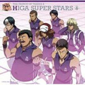 THE PRINCE OF TENNIS II HIGA SUPER STARS/TVサントラ[CD]【返品種別A】