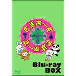 【送料無料】[限定版]さまぁ〜ず×さまぁ〜ず Blu-ray BOX(vol.34、vol.35)/さまぁ〜ず[Blu-ray]【返品種別A】