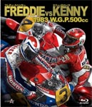 【送料無料】フレディーvsケニー 1983 W.G.P.500cc【ブルーレイ】/モーター・スポーツ[Blu-ray]【返品種別A】