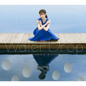【送料無料】Water Drop【CD+BD盤】/石原夏織[CD+Blu-ray]【返品種別A】