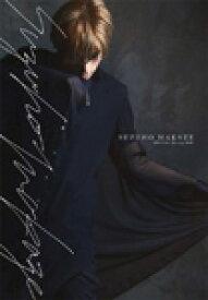 【送料無料】[枚数限定][限定版]Special Blu-ray BOX SUZUHO MAKAZE(初回生産限定)【Blu-ray+CD】/真風涼帆[Blu-ray]【返品種別A】