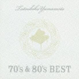 [枚数限定]70th & 80th Best/山本達彦[CD]【返品種別A】