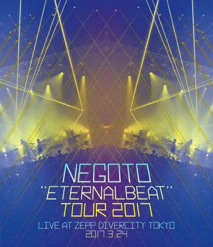"""【送料無料】""""ETERNALBEAT""""TOUR 2017【Blu-ray】/ねごと[Blu-ray]【返品種別A】"""