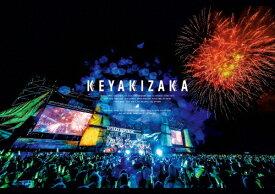 【送料無料】欅共和国2019(通常盤)【DVD】/欅坂46[DVD]【返品種別A】