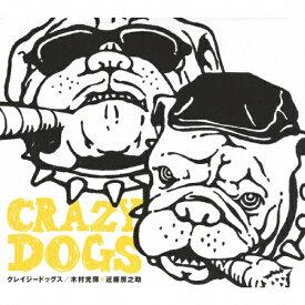 クレイジードッグス/クレイジードッグス[CD]【返品種別A】