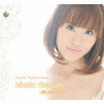 MusicTherapy〜癒しのサプリ2〜 中村弥生 KICM-30481