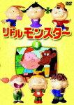 リトルモンスター4/アニメーション[DVD]【返品種別A】