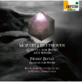 モーツァルト&ベートーヴェン:ピアノ五重奏曲 ダンツィ:木管五重奏曲/レイキャヴィク木管五重奏団,アシュケナージ(ヴォフカ)[CD]【返品種別A】