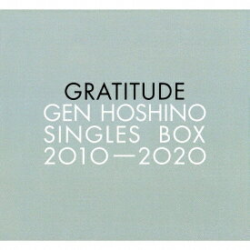 """【送料無料】[枚数限定][限定盤]Gen Hoshino Singles Box """"GRATITUDE""""(11CD+10DVD+特典CD+特典DVD)/星野源[CD+DVD]【返品種別B】"""