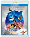 【送料無料】アラジン ダイヤモンド・コレクション MovieNEX【Blu-ray+DVD】/アニメーション[Blu-ray]【返品種別A】