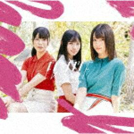 ドレミソラシド(TYPE-A)/日向坂46[CD+Blu-ray]【返品種別A】