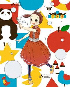 三ツ星カラーズVol.1【Blu-ray】|アニメーション|MFXC-0023
