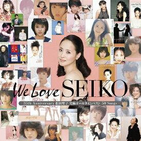 【送料無料】We Love SEIKO -35th Anniversary 松田聖子究極オールタイムベスト 50Songs-/松田聖子[CD]通常盤【返品種別A】