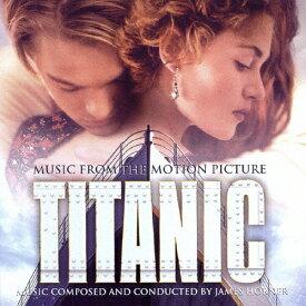 [期間限定][限定盤]タイタニック オリジナル・サウンドトラック/サントラ[CD]【返品種別A】