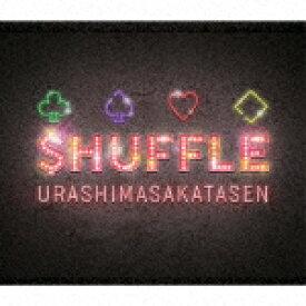 [枚数限定][限定盤]$HUFFLE<初回限定盤A>/浦島坂田船[CD+DVD]【返品種別A】