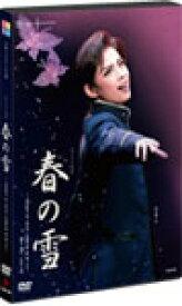 【送料無料】春の雪/宝塚歌劇団月組[DVD]【返品種別A】