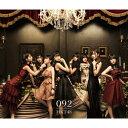 【送料無料】[初回仕様/先着特典付]092(TYPE-D)/HKT48[CD+DVD]【返品種別A】