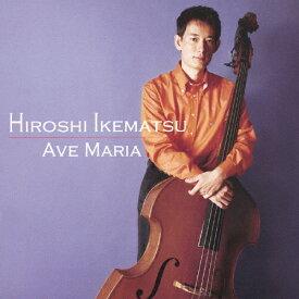 5つのアヴェマリア/池松宏[CD]【返品種別A】