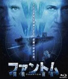 ファントム-開戦前夜- Blu-ray/エド・ハリス[Blu-ray]【返品種別A】