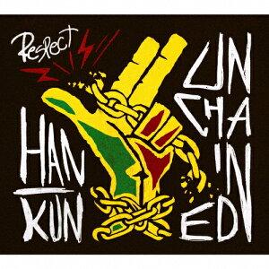 【送料無料】[限定盤]UNCHAINED(初回限定盤)/HAN-KUN[CD+DVD]【返品種別A】