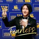 【送料無料】FEARLESS(DVD付)/ビッケブランカ[CD+DVD]【返品種別A】