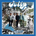 【送料無料】チューリップ おいしい曲すべて 1972-2006 〜Mature Days/チューリップ[CD]【返品種別A】