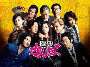 【送料無料】極悪がんぼ Blu-ray BOX/尾野真千子[Blu-ray]【返品種別A】