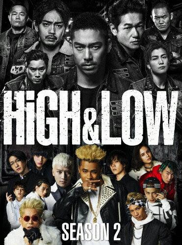 【送料無料】HiGH & LOW SEASON2 完全版BOX/AKIRA,青柳翔[DVD]【返品種別A】
