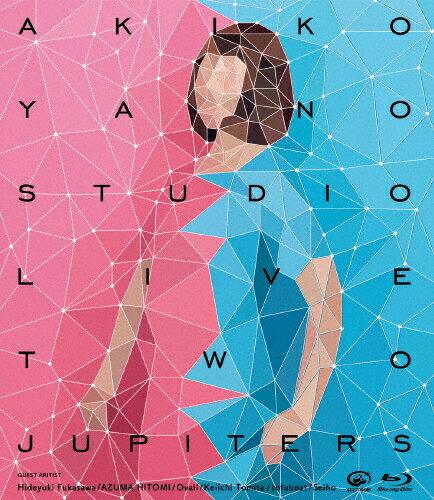 【送料無料】Two Jupiters/矢野顕子[Blu-ray]【返品種別A】