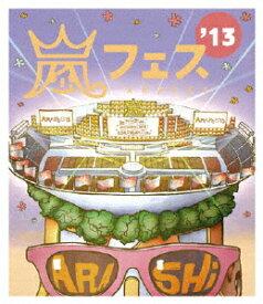 【送料無料】ARASHI アラフェス'13 NATIONAL STADIUM 2013【Blu-ray】/嵐[Blu-ray]【返品種別A】