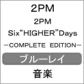 "【送料無料】[枚数限定][限定版]2PM Six""HIGHER""Days -COMPLETE EDITION-【Blu-ray】/2PM[Blu-ray]【返品種別A】"